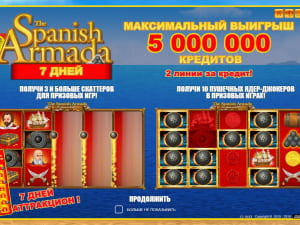 Заставка слота  7 Days Spanish Armada