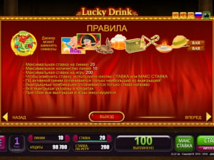 Правила в игровом автомате Lucky Drink In Egypt