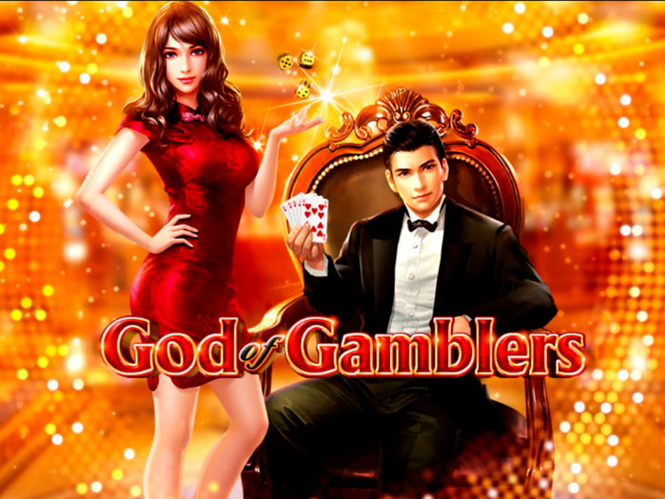 God of Gamblers Online Slot