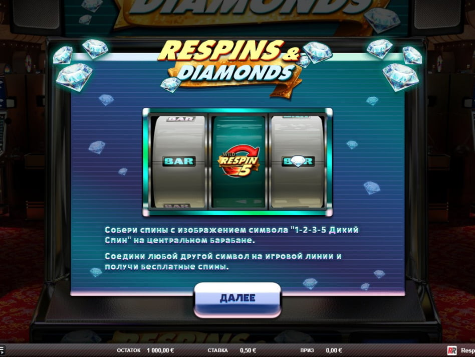 Respins Diamonds
